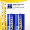 5519710-0014-Heitech 04002077 Αλκαλικές μπαταρίες 2 τμχ Baby / C