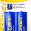 5519710-0015-Heitech 04002078 Αλκαλικές μπαταρίες 2 τμχ Mono / D