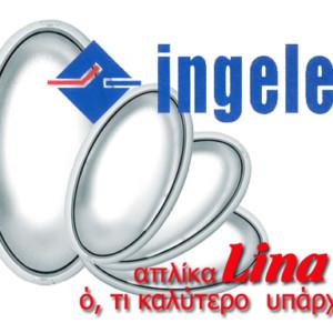 Απλίκα Τοίχου Lina IP54 E27