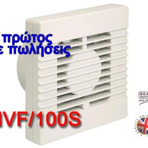 Εξαεριστήρας Λουτρού NVF/100S Ø100mm