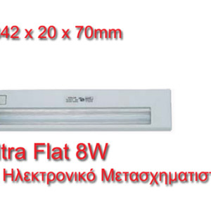 Φωτιστικό Φθορισμού για Έπιπλα 8W Ultra Flat