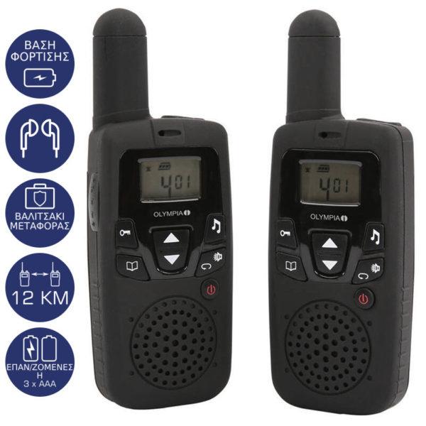 55110687-0012-Olympia 1612 PMR Walkie Talkie με ακουστικά