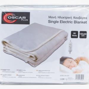 Ηλεκτρικό Υπόστρωμα-Κουβέρτα OSCAR Plus Polyester Μονή  TX-150x80