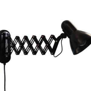 Απλίκα Μεταλλική Φυσαρμόνικα E27 65cm