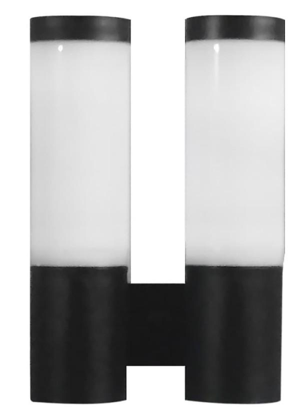 Φωτιστικό Τοίχου/Απλίκα JOSEF D-02 2L BLACK