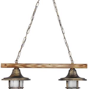 Φωτιστικό 2Φ Ράγα R-700R Chain 2L