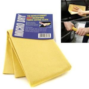 Πετσί γυαλίσματος - καθαρισμού αυτοκινήτου - 50x38cm