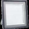 Προβολέας LED 1000W 4500K-Ουδέτερο Λευκό V-TAC 5915 Μαύρος