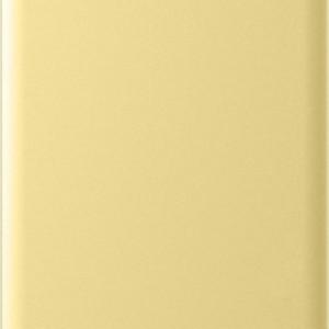 Powerbank 5000mAh Κίτρινο Σώμα V-TAC 8196