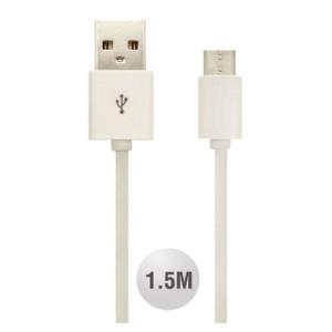Καλώδιο Micro USB 1.5m Λευκό  V-TAC 8450