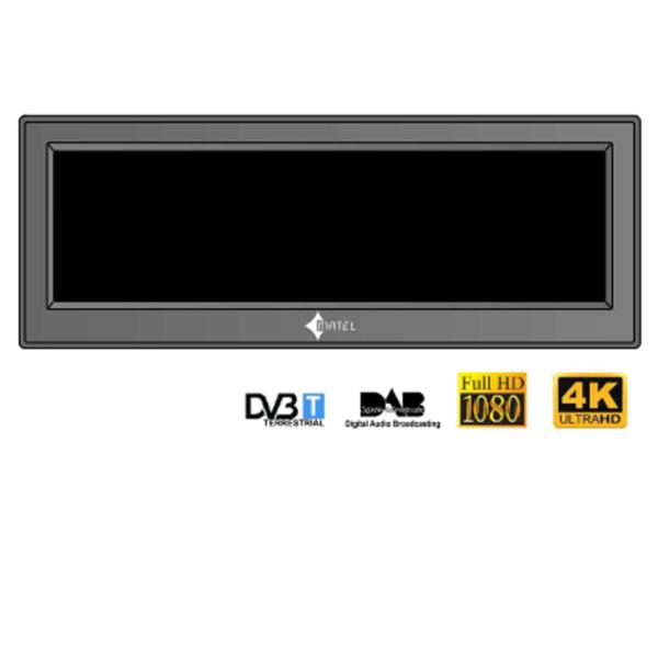 Κεραία Τηλεόρασης Compact Εξωτερική για Ψηφιακό Σήμα 4G LTE