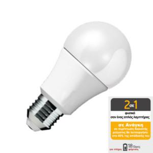 Λάμπα LED Ασφαλείας σε Ανάγκη 2 σε 1 8W E27 3000K SApotlight 5709