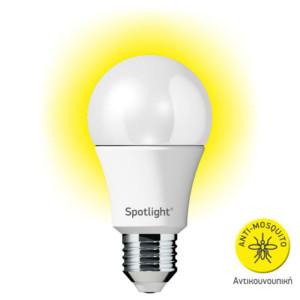 Λάμπα LED Απωθητική Εντόμων 5W E27 Κίτρινη Spotlight 5739