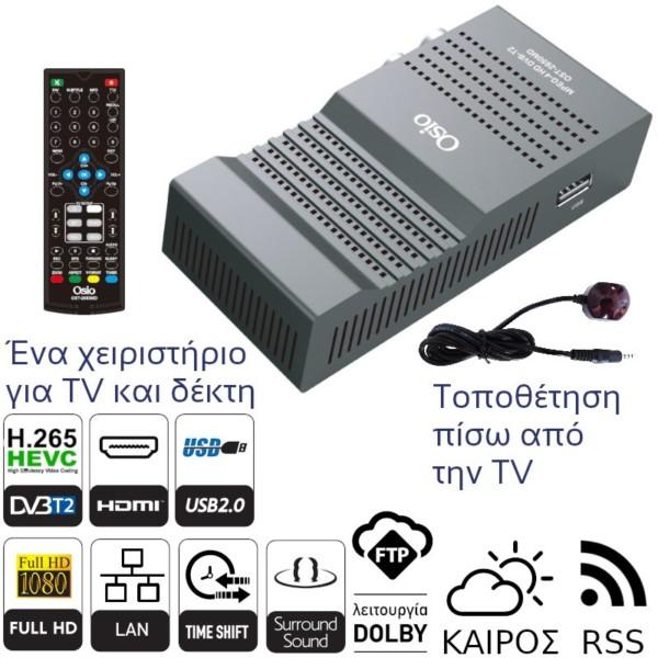 OSIO OST-2650MD DVB-T/T2 FULL HD H.265 MPEG-4 ΨHΦIAKOΣ ΔΕΚΤΗΣ ΜΕ USB