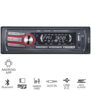OSIO ACO-4520UBT ΡΑΔΙΟ USB ΑΥΤΟΚΙΝΗΤΟΥ ΜΕ BLUETOOTH