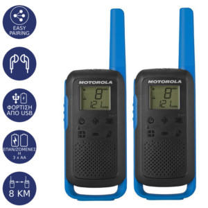MOTOROLA TALKABOUT T62 WALKIE TALKIE 8KM ΜΠΛΕ
