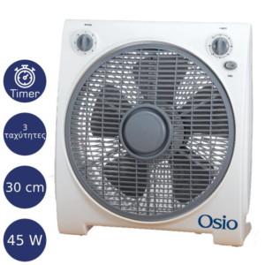 OSIO EFB-4020 BOX FAN ΑΝΕΜΙΣΤΗΡΑΣ ΜΕ ΧΡΟΝΟΜΕΤΡΟ 30CM (12″) 45W