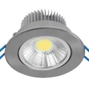 LSLCOB Downlight 5W 2700-3000K Ασημί 230W 92LSLC527/SN