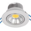 LSLCOB Downlight 5W 4000-4300K Λευκό 230W 92LSLC540/WH