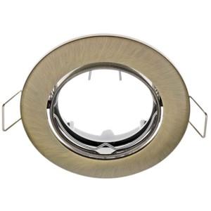 Σποτ Χωνευτό Σταθερό Χρυσό Αντικέ Ø50mm