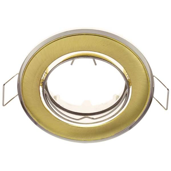 Δίχρωμο Κινητό Σποτ Απλό Σατέν Χρυσό-Νίκελ 50mm