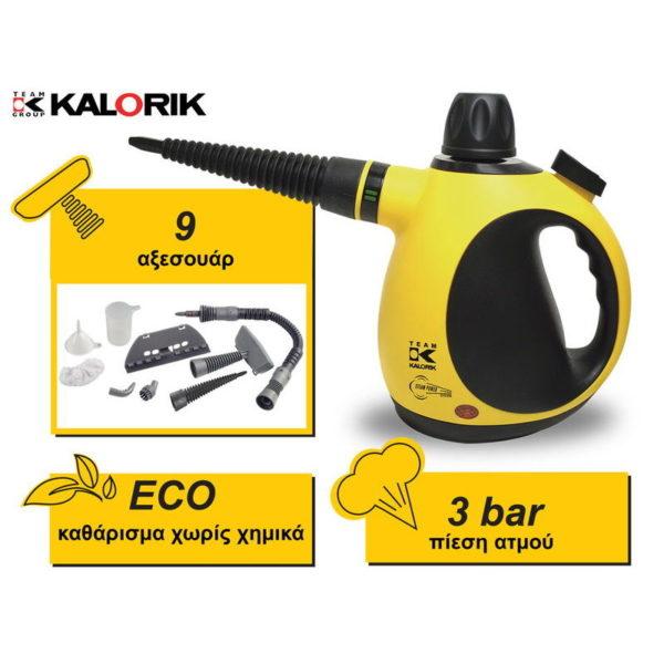 55196198-0011-Kalorik TKG SFC1005 Ατμοκαθαριστής 8 σε 1 1050 W