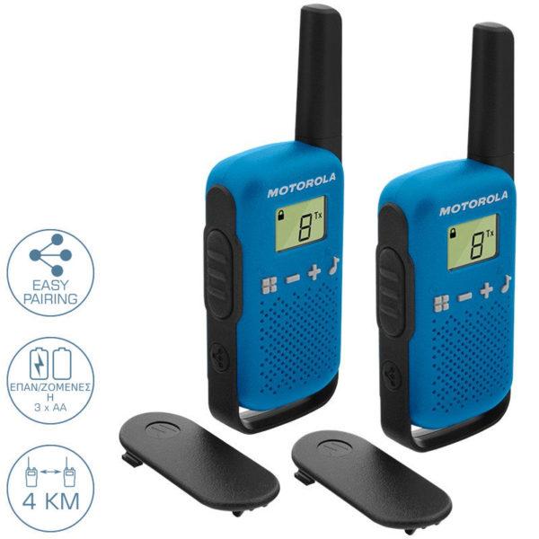 5514587-0009-Motorola TALKABOUT T42 Walkie Talkie Μπλε 4 km