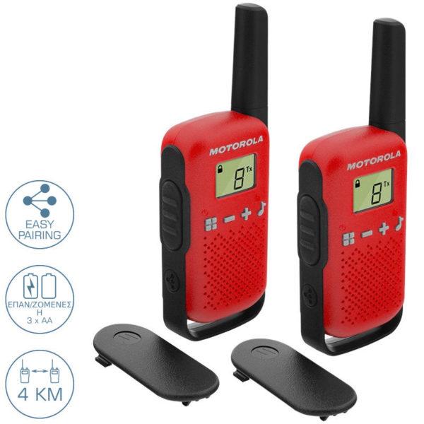 5514587-0010-Motorola TALKABOUT T42 Walkie Talkie Κόκκινο 4 km