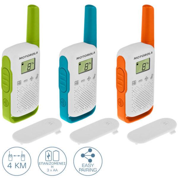 5514587-0011-Motorola TALKABOUT T42 Τριπλό Walkie Talkie 4 km