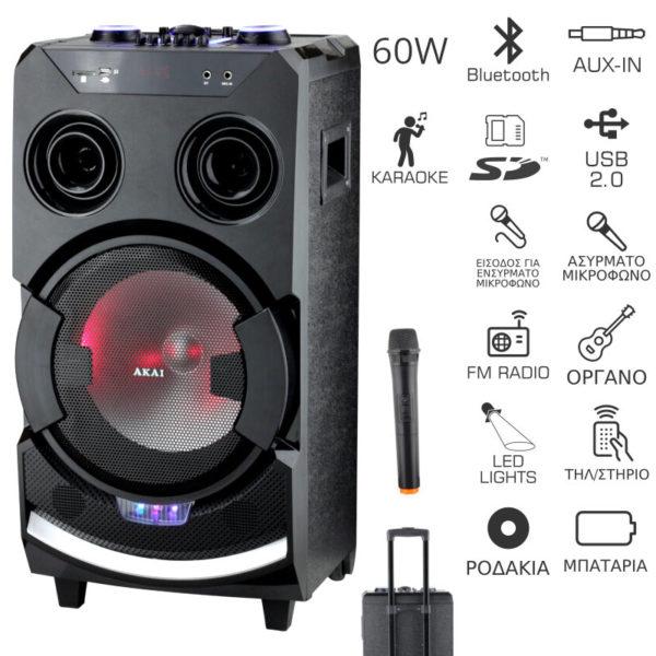 55110582-0079-Akai ABTS-112 Φορητό ηχείο karoke με Bluetooth