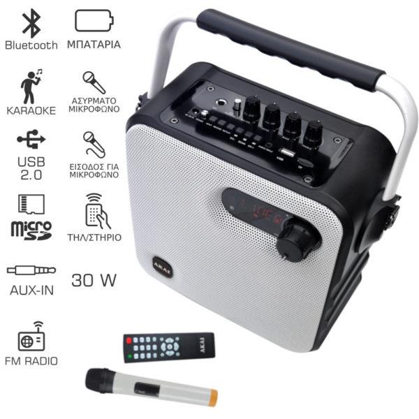 55110582-0231-Akai ABTS-T5 Φορητό ηχείο Bluetooth karaoke με ραδιόφωνο