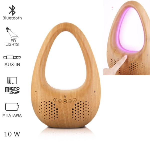 55110582-0033-Akai ABTS-V8 Ηχείο Bluetooth και πολύχρωμο φως με micro SD και Aux-In – 10 W