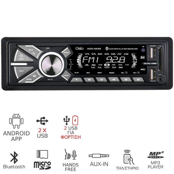 Osio ACO-4530UBT Ηχοσύστημα αυτοκινήτου με Bluetooth