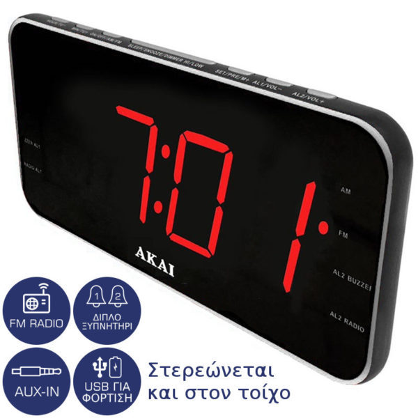 551105221-0004-Akai ACR-3899 Ψηφιακό ξυπνητήρι με Aux-In