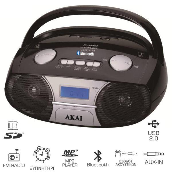 55110583-0001-Akai APRC-106 Φορητό HiFi με Bluetooth