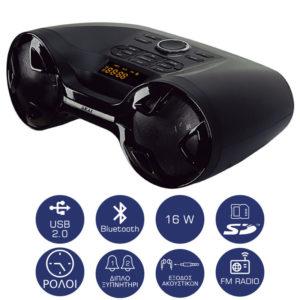 55110683-0001-Akai APRC-20BG Φορητό ηχείο Bluetooth με USB