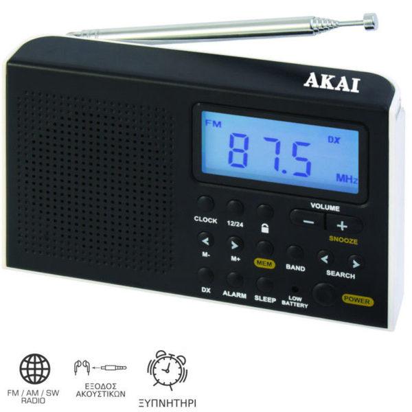 55110583-0305-Akai AWBR-305 Φορητό ψηφιακό ραδιόφωνο παγκοσμίου λήψης με οθόνη και ρολόι