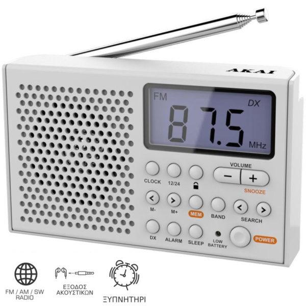 55110583-0306-Akai AWBR-305 Λευκό Φορητό ραδιόφωνο παγκοσμίου λήψεως με οθόνη και ρολόι