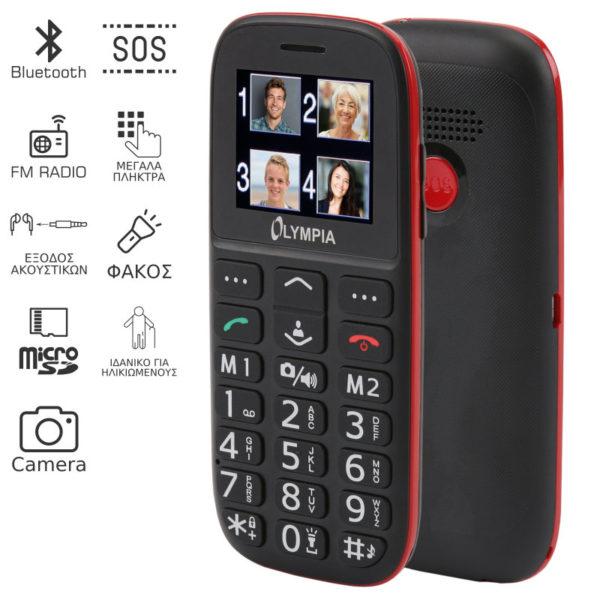 55110687-0017-Olympia BELLA GR (Ελληνικό Μενού) Κινητό τηλέφωνο για ηλικιωμένους με κουμπί SOS και κάμερα