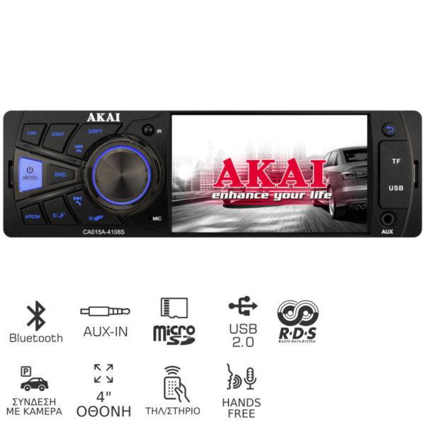 55110586-0003-Akai CA015A-4108S Ηχοσύστημα αυτοκινήτου με μεγάλη οθόνη