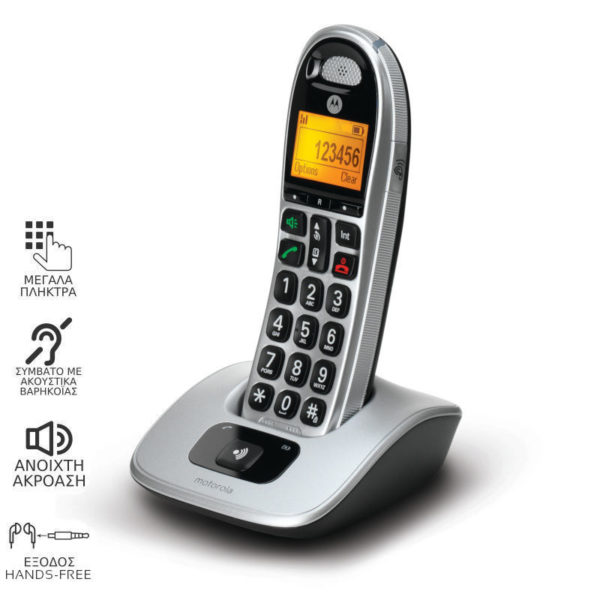 5514587-9229-Motorola CD301 (Ελληνικό Μενού) Ασύρματο τηλέφωνο συμβατό με ακουστικά βαρηκοΐας με υποδοχή Hands Free
