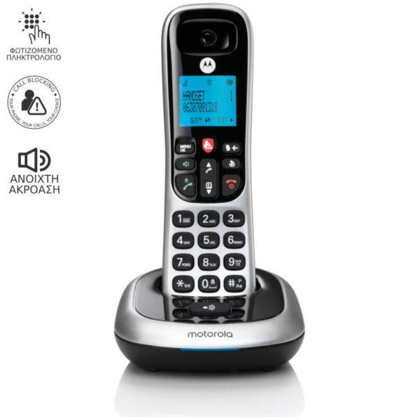5514587-0110-Motorola CD4001 SILVER (Ελληνικό Μενού) Ασύρματο τηλέφωνο με φραγή αριθμών και ανοιχτή ακρόαση