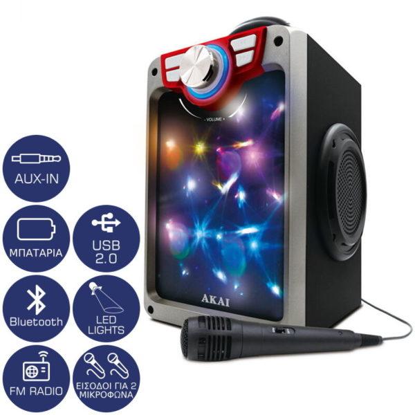 55110582-7300-Akai CEU7300-BT Φορητό ηχείο Bluetooth karaoke με LED