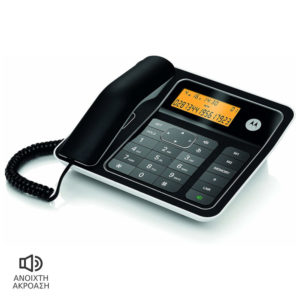 5514587-9234-Motorola CT330 Μαύρο Ενσύρματο τηλέφωνο με ανοιχτή ακρόαση και φωτιζόμενη οθόνη