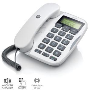 5514587-0106-Motorola CT510 GR Ενσύρματο τηλέφωνο με μεγάλα πλήκτρα