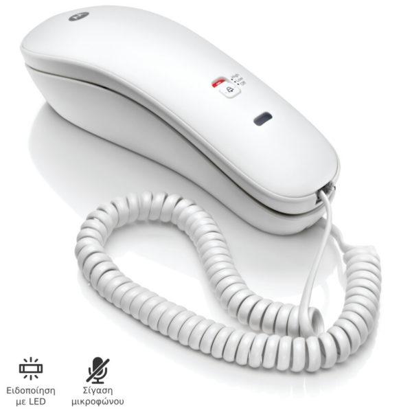 5514587-0104-Motorola CT50W GR Λευκό Ενσύρματο τηλέφωνο γόνδολα