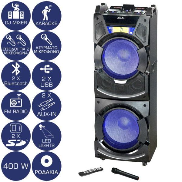 55110582-0020-Akai DJ-S5H Φορητό ηχείο με μίκτη