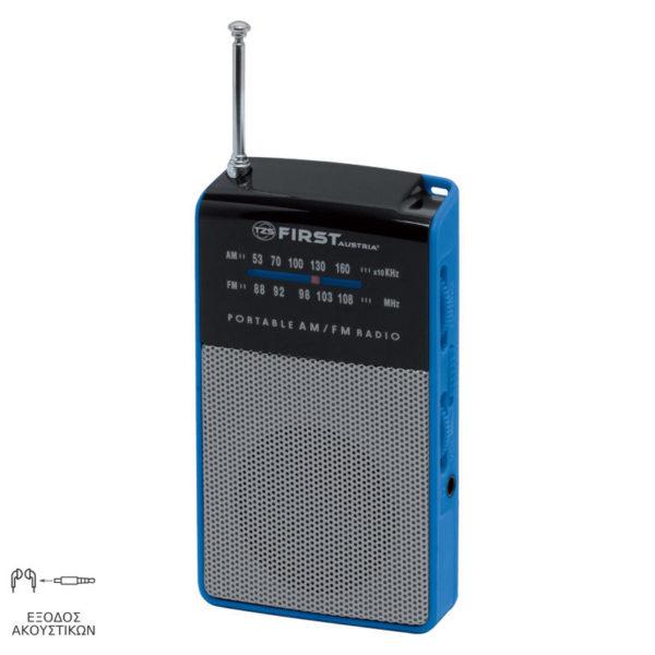 5519983-0039-First Austria FA-2314-1-BU Αναλογικό φορητό ραδιόφωνο με υποδοχή ακουστικών