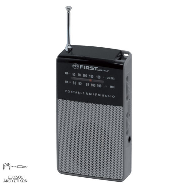 5519983-0037-First Austria FA-2314-1-GR Αναλογικό φορητό ραδιόφωνο