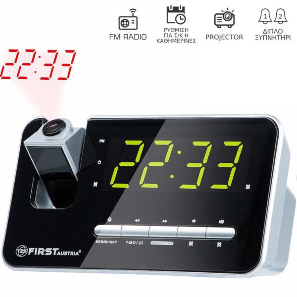 5519983-0045-First Austria FA-2421-7 Ψηφιακό ξυπνητήρι με προτζέκτορα
